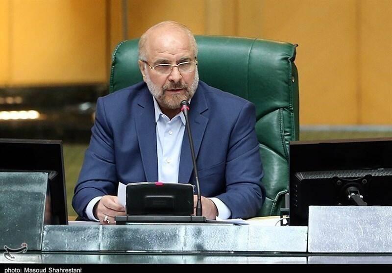 【彩乐园下载进入12dsncom】_首席核科学家遭暗杀,伊朗议会议长:伊朗要强烈回应 否则敌人不会后悔