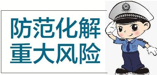 """谈场""""恋爱""""花了150万!小心""""杀猪盘""""甜蜜炮弹式诈骗"""