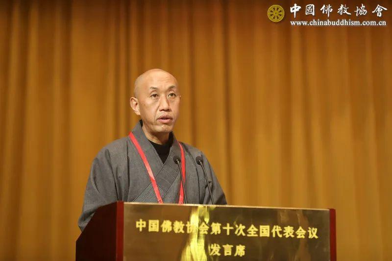 中国佛教协会副会长怡藏作大会发言(图片来源:中国佛教协会)