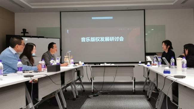 快手在京召开音乐版权发展研讨会 与多家主流唱片公司共话良好音乐版权环境建设