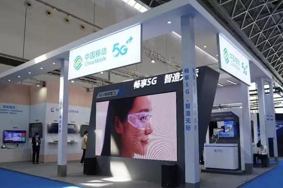 第二届中国-东盟人工智能峰会广西移动展台 申蓓/摄