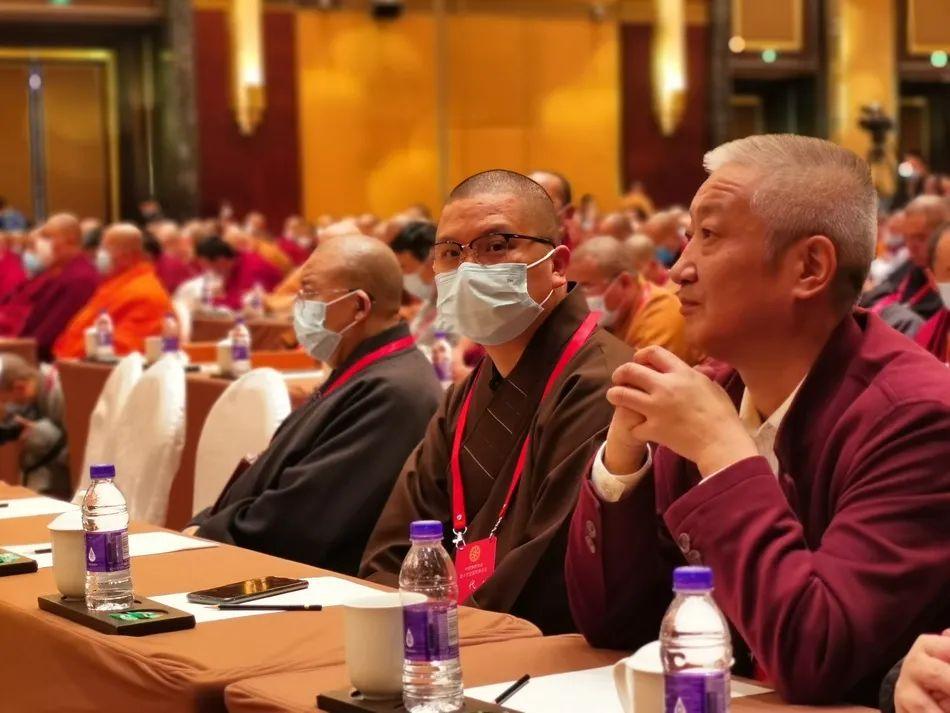 会议现场(图片来源:凤凰网佛教)