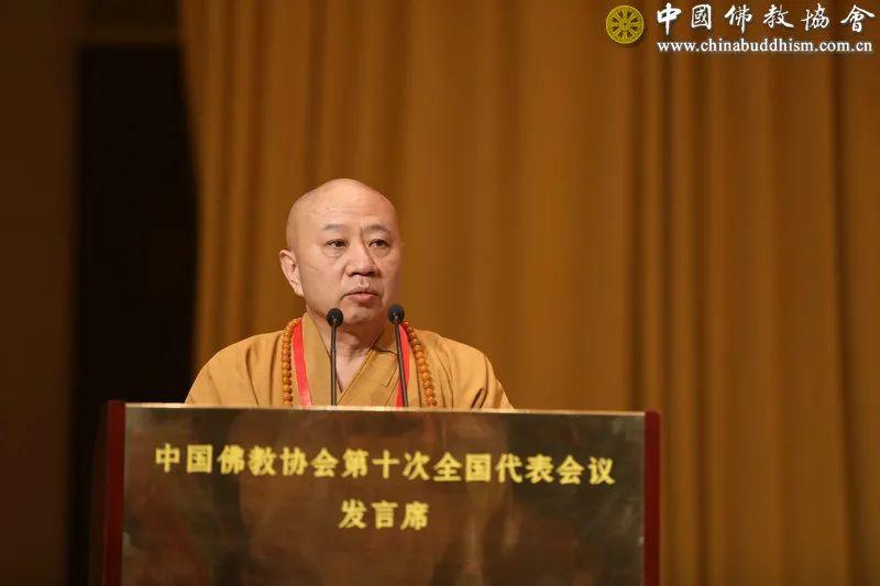 会议一致通过《中国佛教协会第十次全国代表会议决议》。图为中国佛教协会副会长明生法师宣读《中国佛教协会第十次全国代表会议决议(草案)》(图片来源:中国佛教协会)