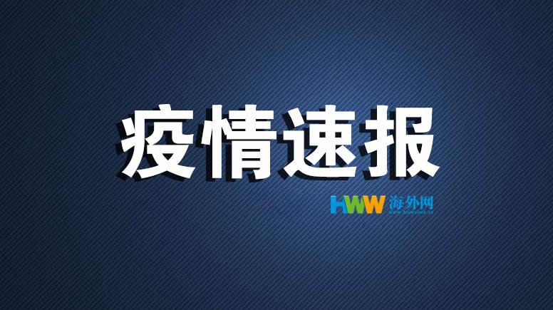 豆豆言情小说吧_深圳市委书记_卓依婷死了吗