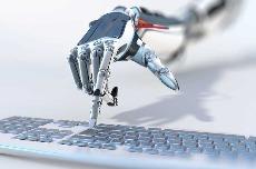 """成都新一代人工智能试验区""""施工图""""出台"""