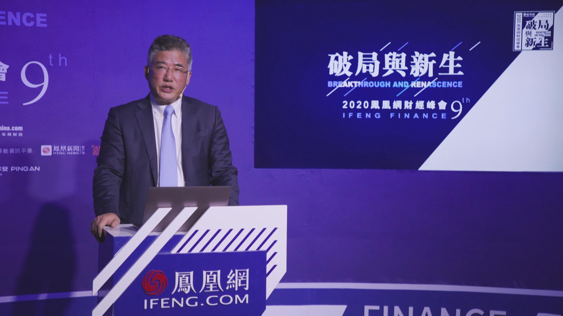 吴姚东:未来银行理财在权益市场有所作为,培养投研体系是关键