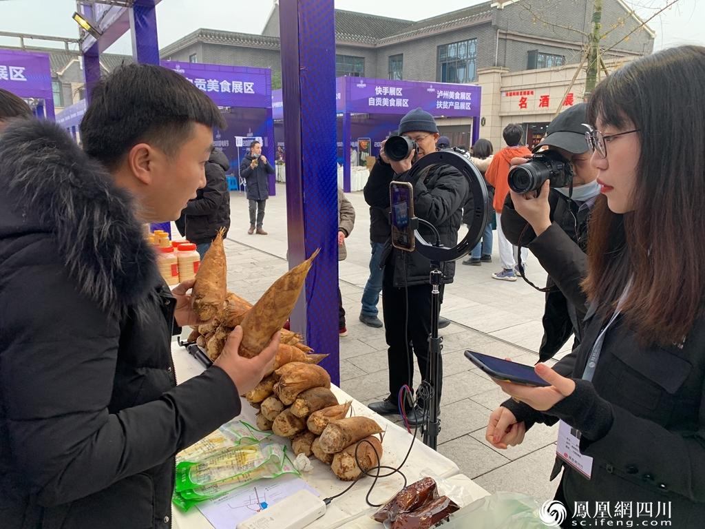 喝泸州酒、吃自贡兔  2020川货电商节泸州(自贡)分会场启动