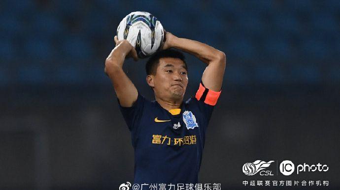 记者:中性名广州蓝狮已被富力否决,广州城尚未有定论