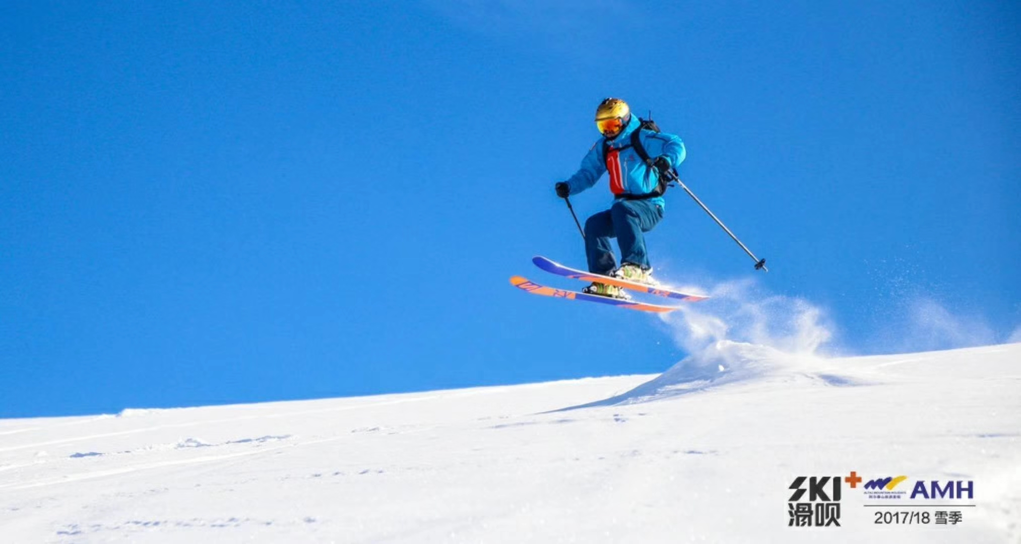 From sunshine to competition! This app makes your skiing experience perfect