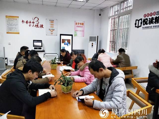 石岭村农家书屋举行朗读比赛