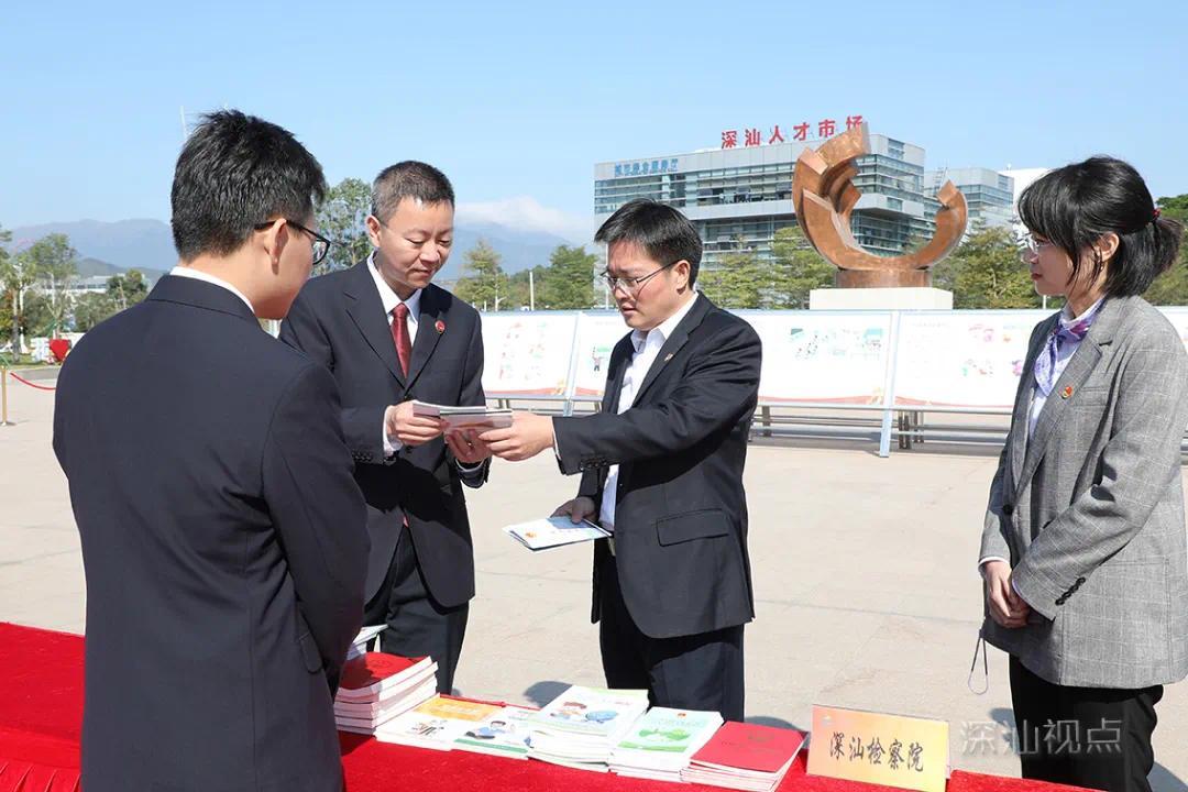 深汕合作区开展国家宪法日暨《安全生产法》宣传周活动
