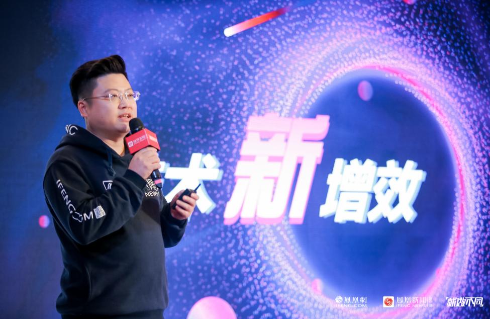 创造媒体新价值 驱动华南新增长