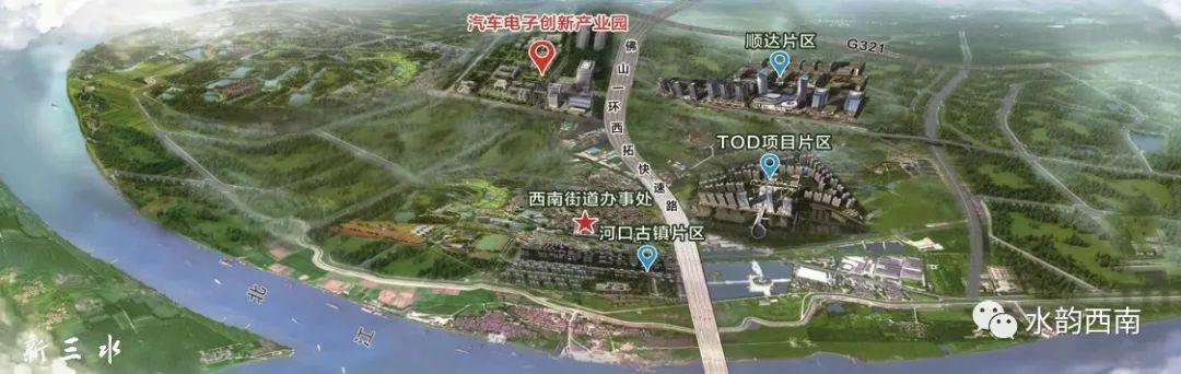 北江科技创新园区效果图