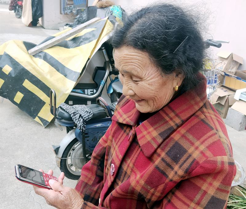 """安全监护、爱心呼叫、手机课堂……江苏移动多举措服务""""网""""住老年人幸福"""