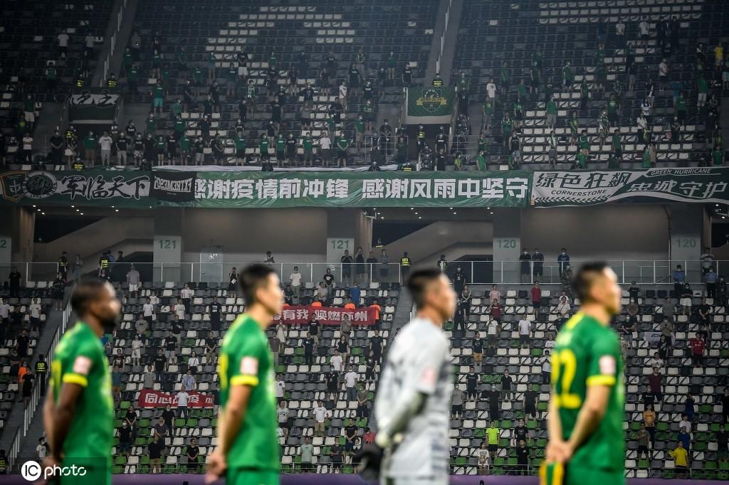 """""""国安国安,北京国安""""或成绝唱:中超强制俱乐部改名为何引争议"""