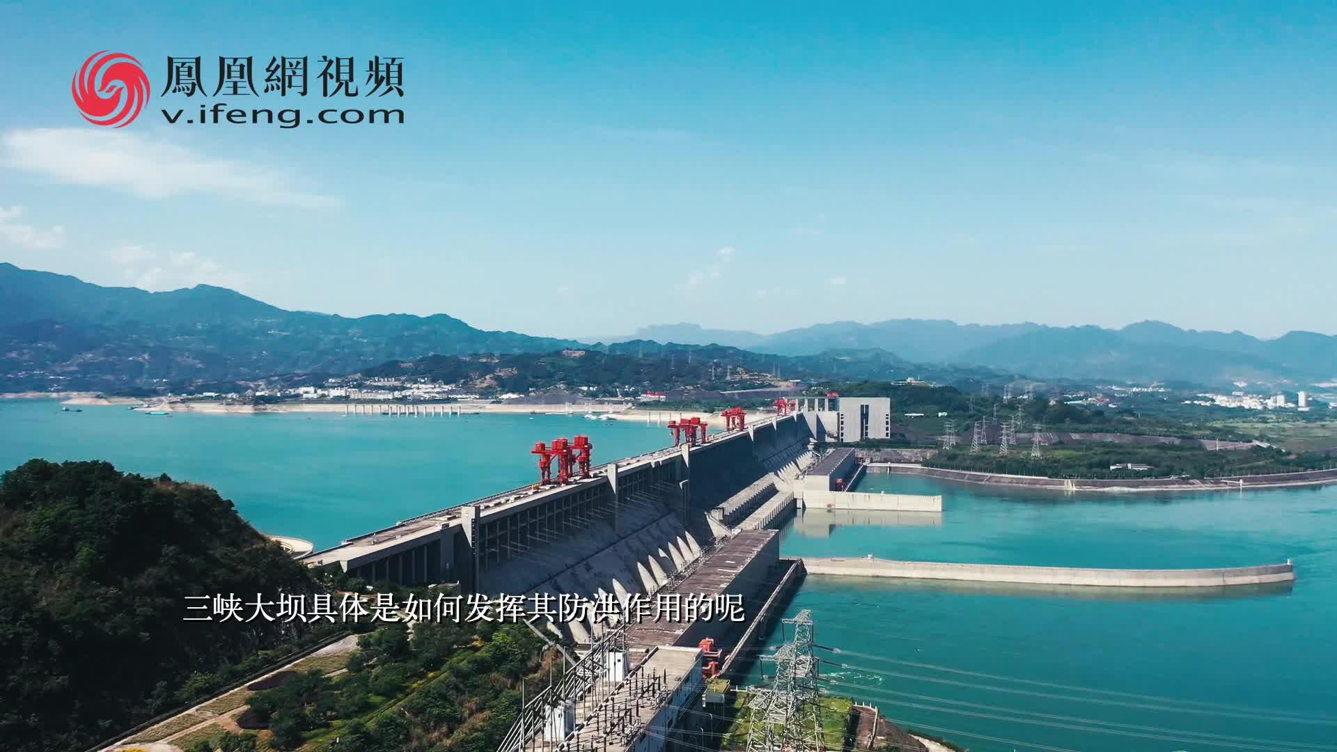 超级中国|百年三峡