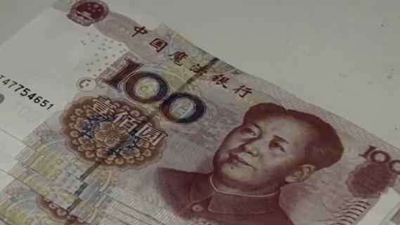 """男子住酒店现金被掉包 50多张假币印着""""中国魔法银行"""""""