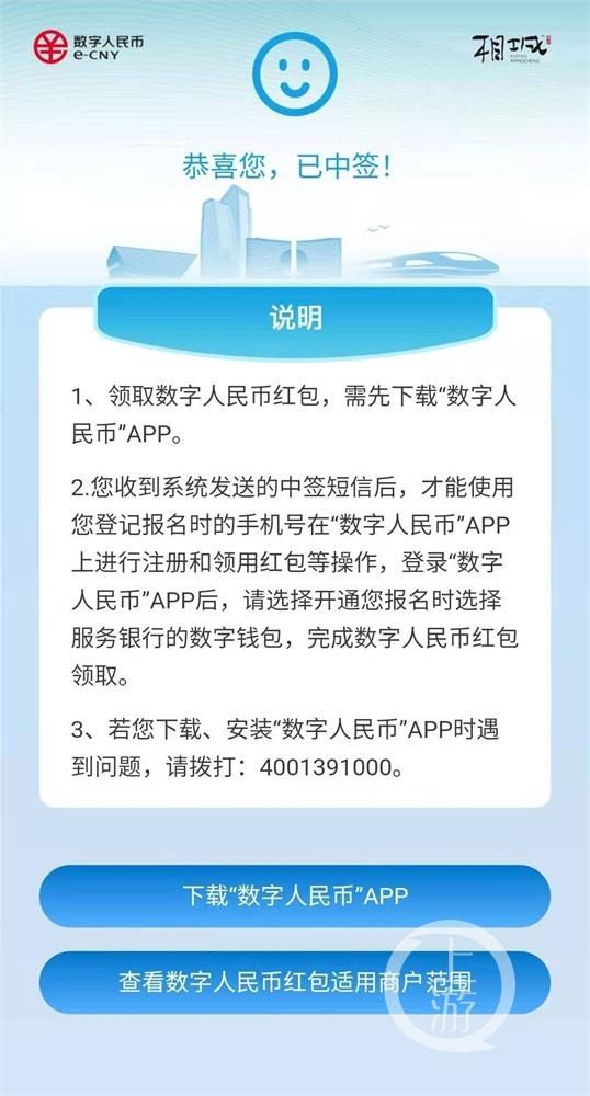 微信图片_20201211113445.jpg