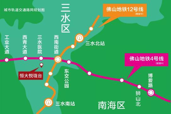 三水地铁规划