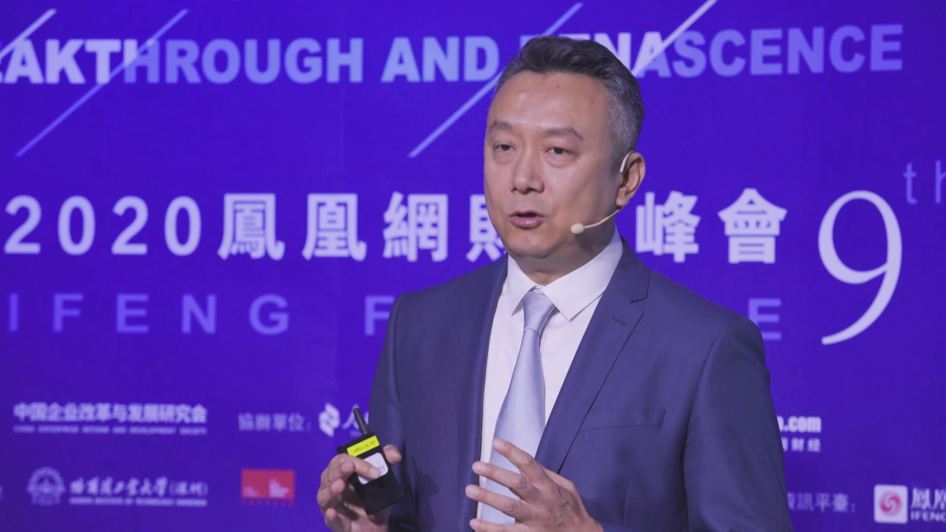 李政谈中美大健康产业:美国建立三级预防体系 中国分级诊疗刚起步