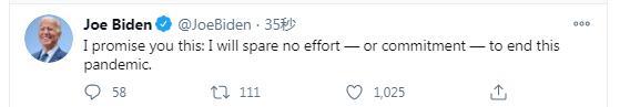 富达娱乐_富达待遇_