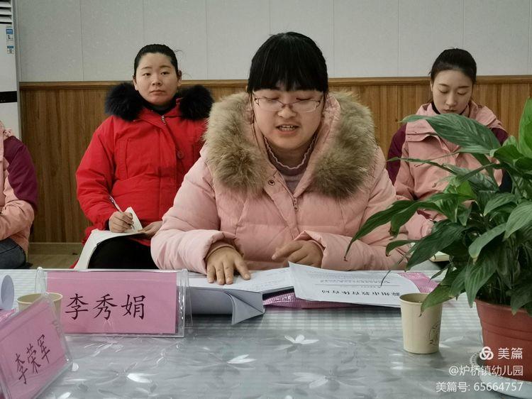 李秀娟主任宣读《市立项通知书》