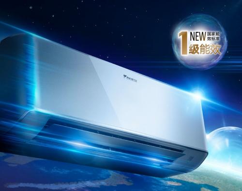 Z世代的下一个选择?大金空调为健康空气带来AIRDREAM Z新产品!