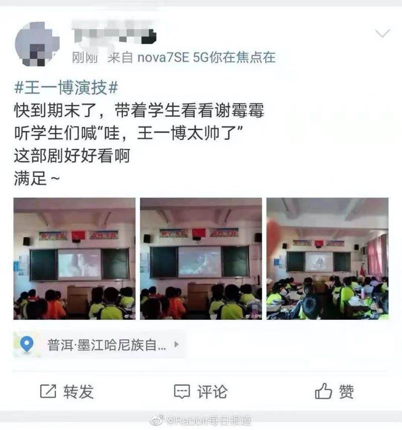 爱站网长尾关键词挖掘工具_河源地震_油炸元宵怎么做不爆炸