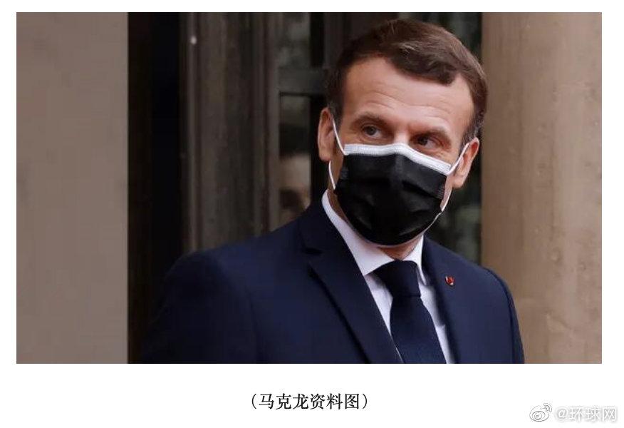 """爱丽舍宫:马克龙""""很可能""""在欧盟峰会期间就已经感染新冠"""