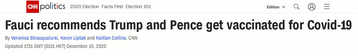 CNN标题截图:福奇建议特朗普和彭斯接种新冠疫苗