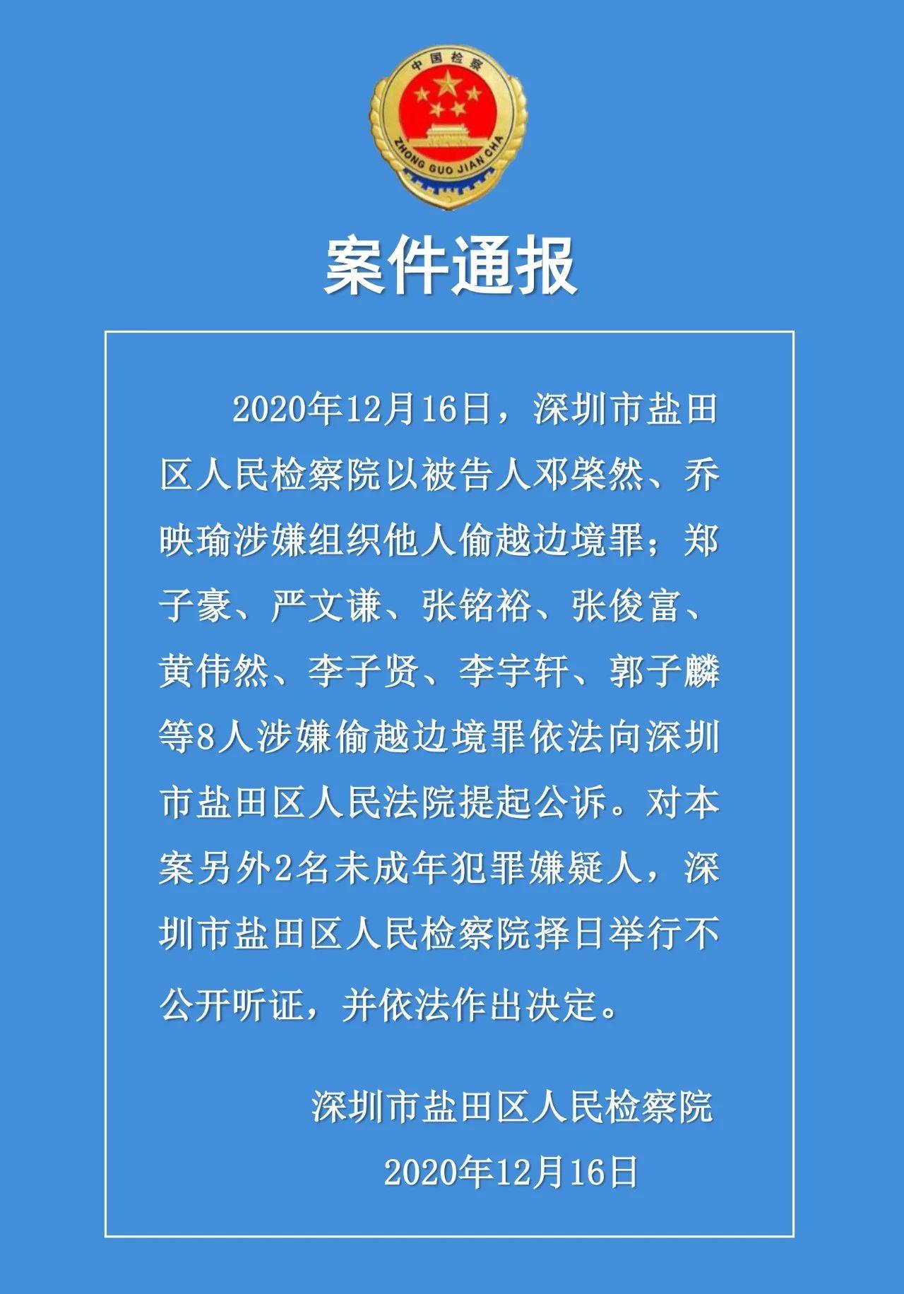 上海到深圳特价机票_站长平台_站长必备工具