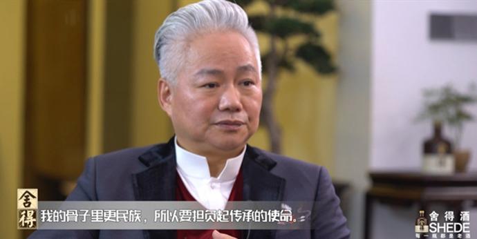 《舍得智慧人物》方锦龙(下):传统守望者