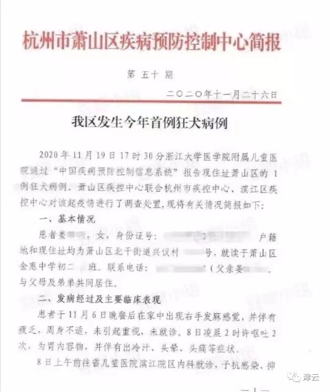 湘潭百度_淮南博客赛雷猴_宝贝联盟