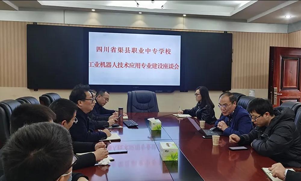 中国人工智能专家到渠县职业中专学校指导工业机器人技术应用专业建设工作