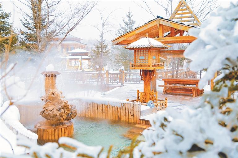 雪中温泉。