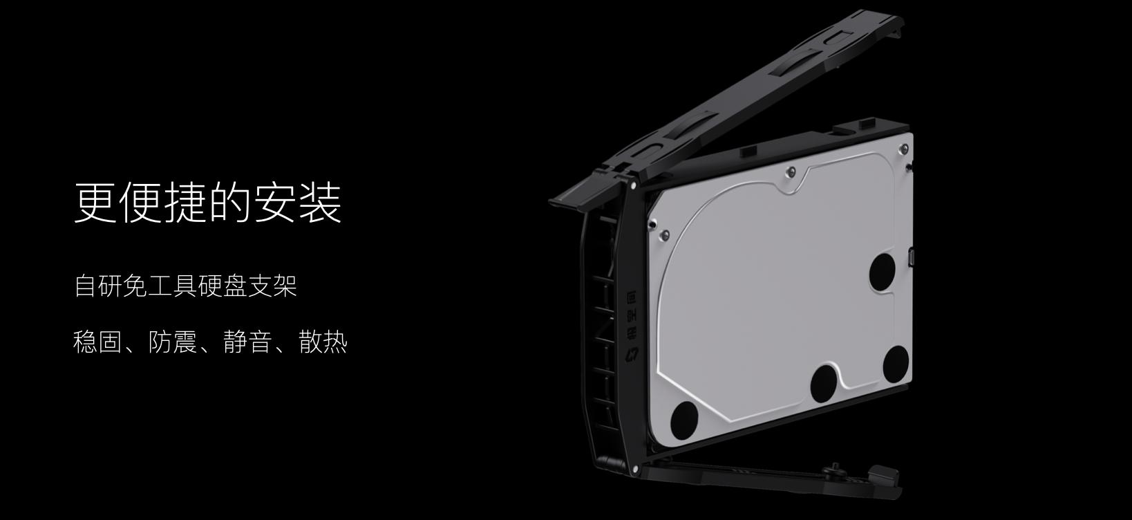 图片[7]-NAS新玩家 极空间Z2 / Z4 私人云正式发布,瞄准威&群 定价1199/2399元起-思安阁