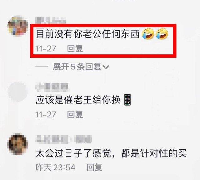 王栎鑫离婚 女方家暴男方出轨?王栎鑫团队回应:网友脑洞太大