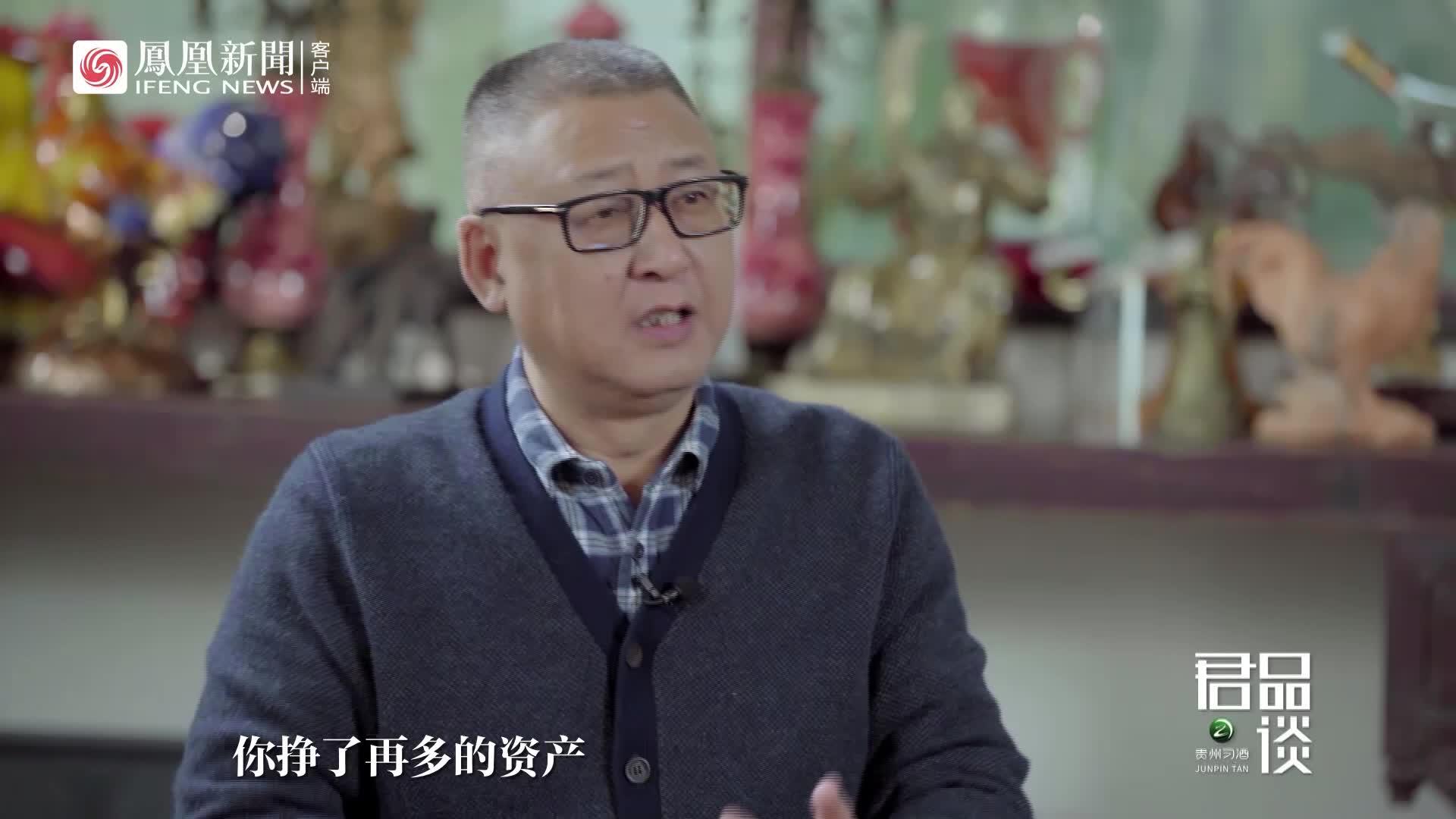《君品谈》|樊建川: 我的财富不会世袭