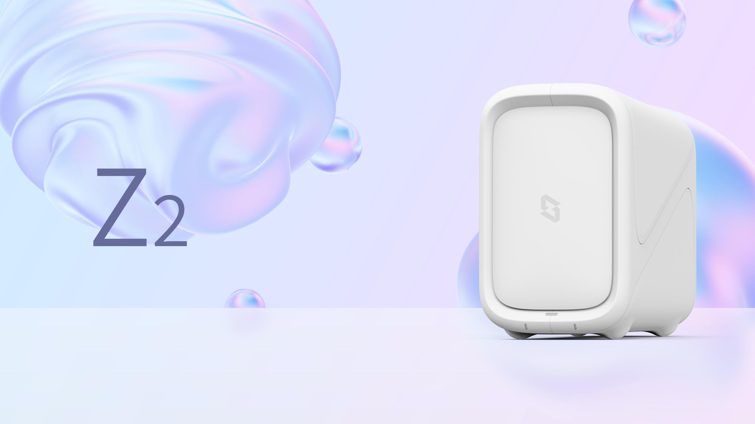 图片[9]-NAS新玩家 极空间Z2 / Z4 私人云正式发布,瞄准威&群 定价1199/2399元起-思安阁