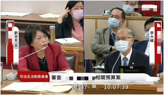 """李大维(右)与刘世芳(图片来源:台湾""""中时新闻网"""")"""