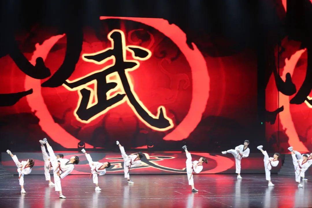"""2020慈溪市""""一人一艺""""全民艺术嘉年华年度颁奖盛典"""
