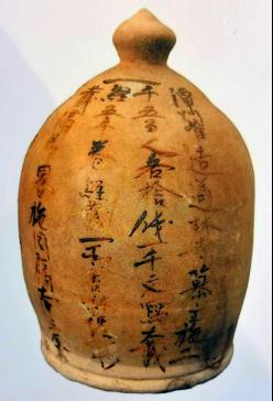 """(铜官窑青釉""""潭州准造""""储钱罐)"""