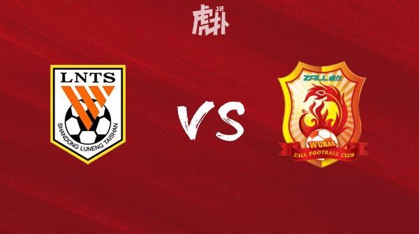 山东vs武汉:卡达尔、格德斯领衔,武汉7名U23全华班出战