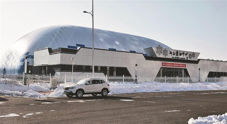 位于哈尔滨新区的气膜滑冰馆。 杨镭摄