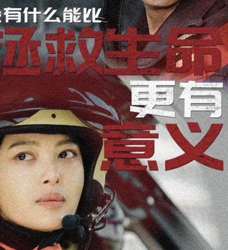 辛芷蕾饰演方宇凌