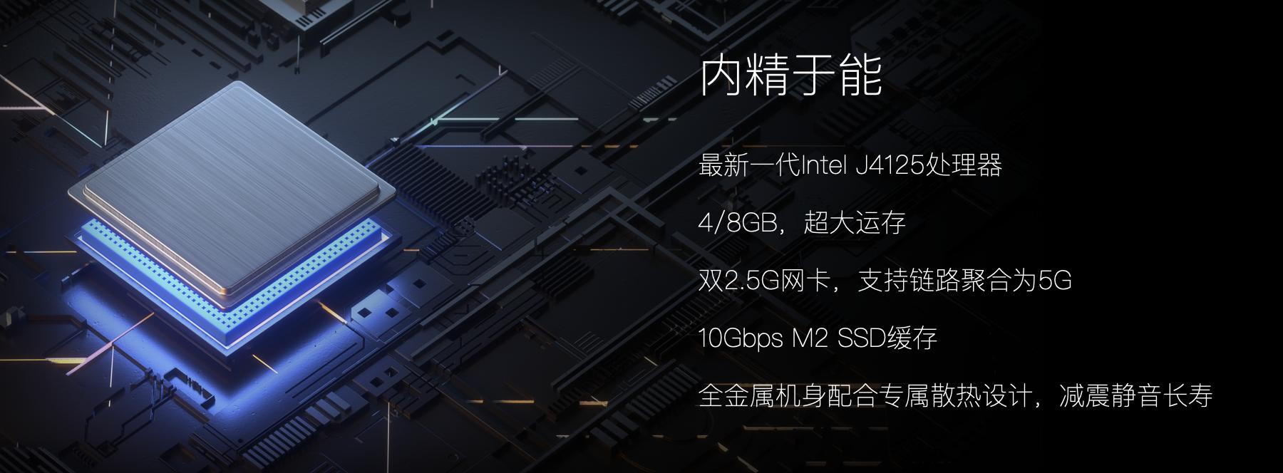 图片[6]-NAS新玩家 极空间Z2 / Z4 私人云正式发布,瞄准威&群 定价1199/2399元起-思安阁