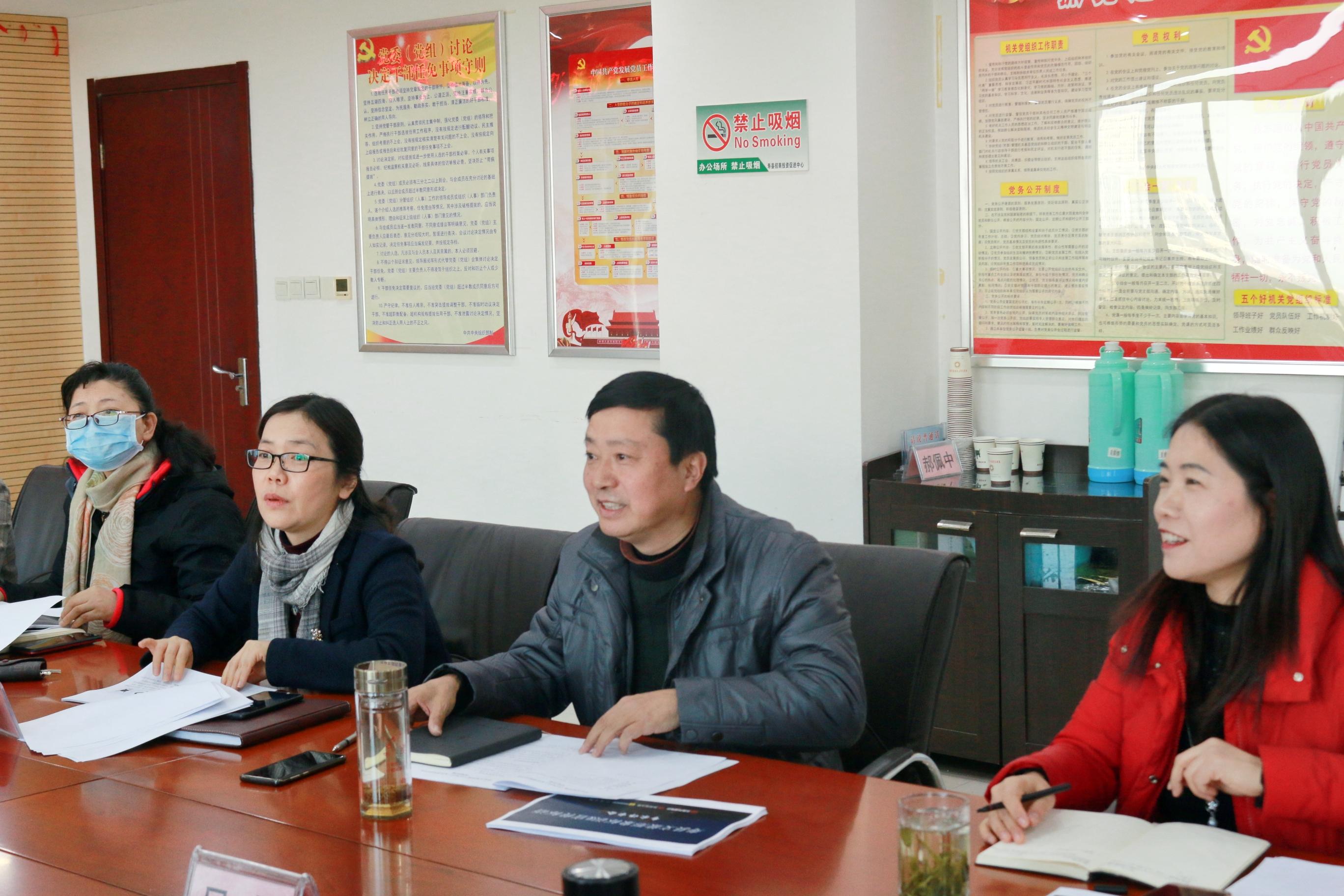 寿县文旅形象与宣传标语设计作品专家评审会成功举行