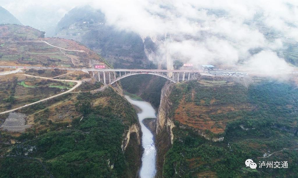 鸡鸣三省大桥
