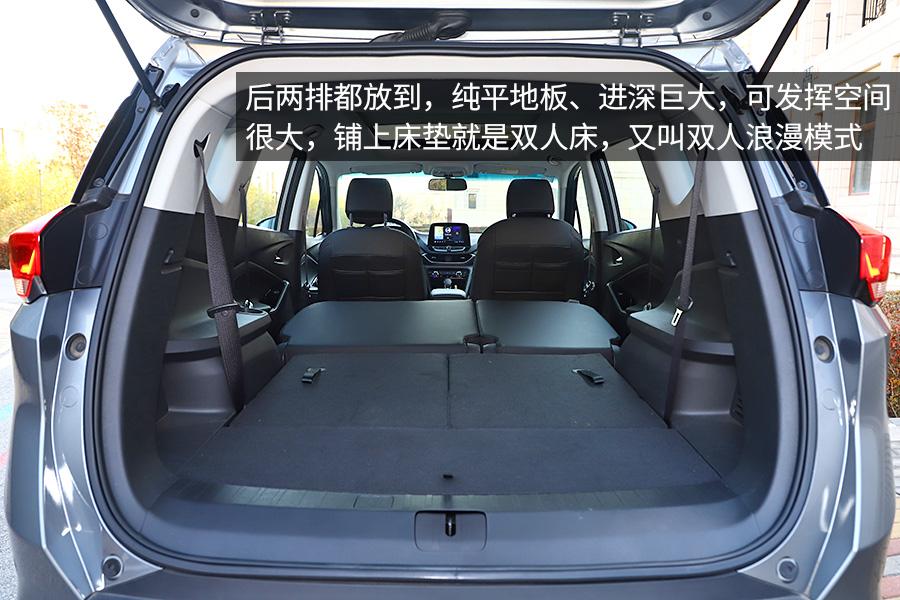 雪佛兰沃兰多48V轻混:实用的美式家用车