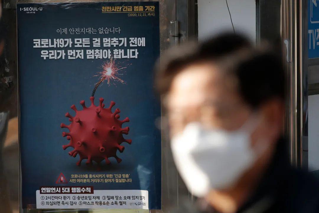 """摩登5内部主管_韩国迎疫情暴发以来""""最大危机"""" 防疫级别或上调至接近封城水平"""